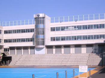 Horikoshi_High_School_(school_building).jpg