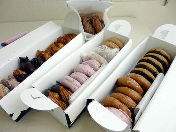 donut02.jpg