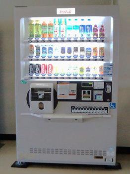 machine-1.jpg